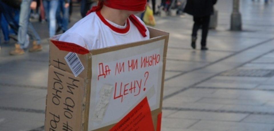 Akcija Zamrznute Slike U Knez Mihailovoj Zemun Info